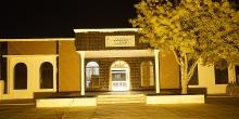 Laki Shah Sadar Rest House